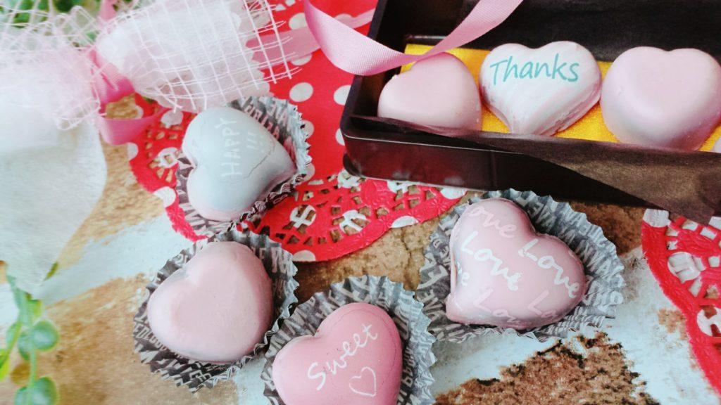 バレンタイン おしゃれ チョコ レシピ