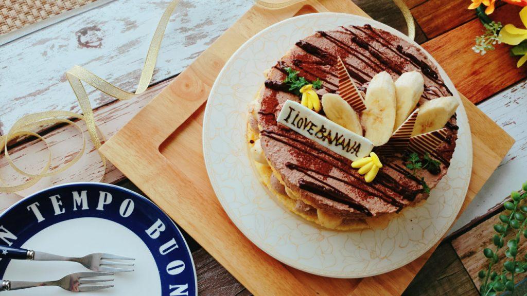 チョコバナナケーキの作り方