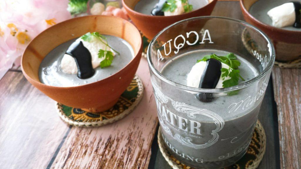 豆乳 黒ごまプリン レシピ