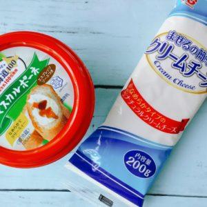 マスカルポーネ クリームチーズ 違い