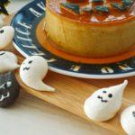 メレンゲクッキー作り方 簡単 ハロウィン レシピ