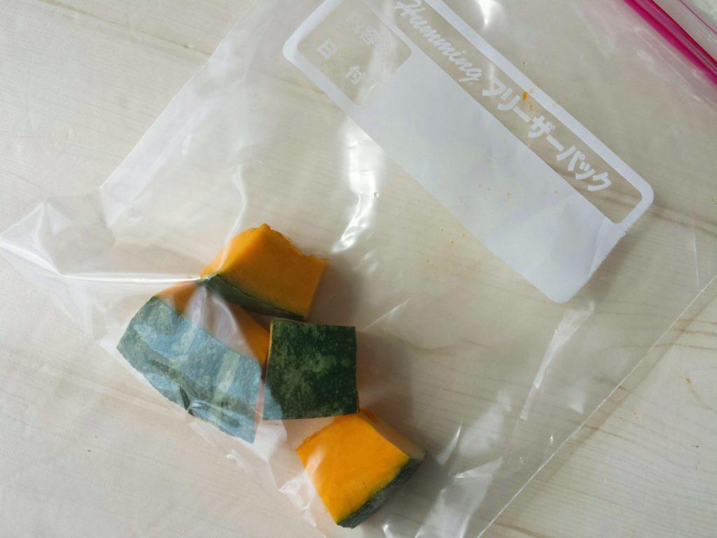 かぼちゃ 保存 方法 冷凍