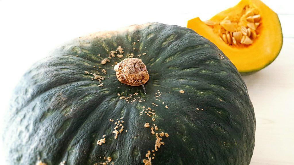 かぼちゃ カロリー 栄養