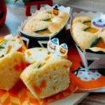 カボチャパウンドケーキ レシピ