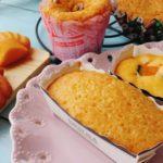 パウンドケーキとマドレーヌの違い パウンドケーキとマフィンの違い