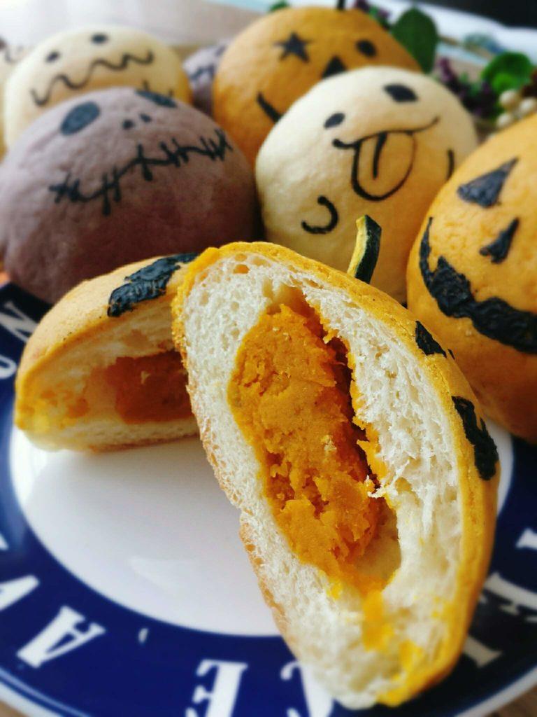 かぼちゃ餡 レシピ パン