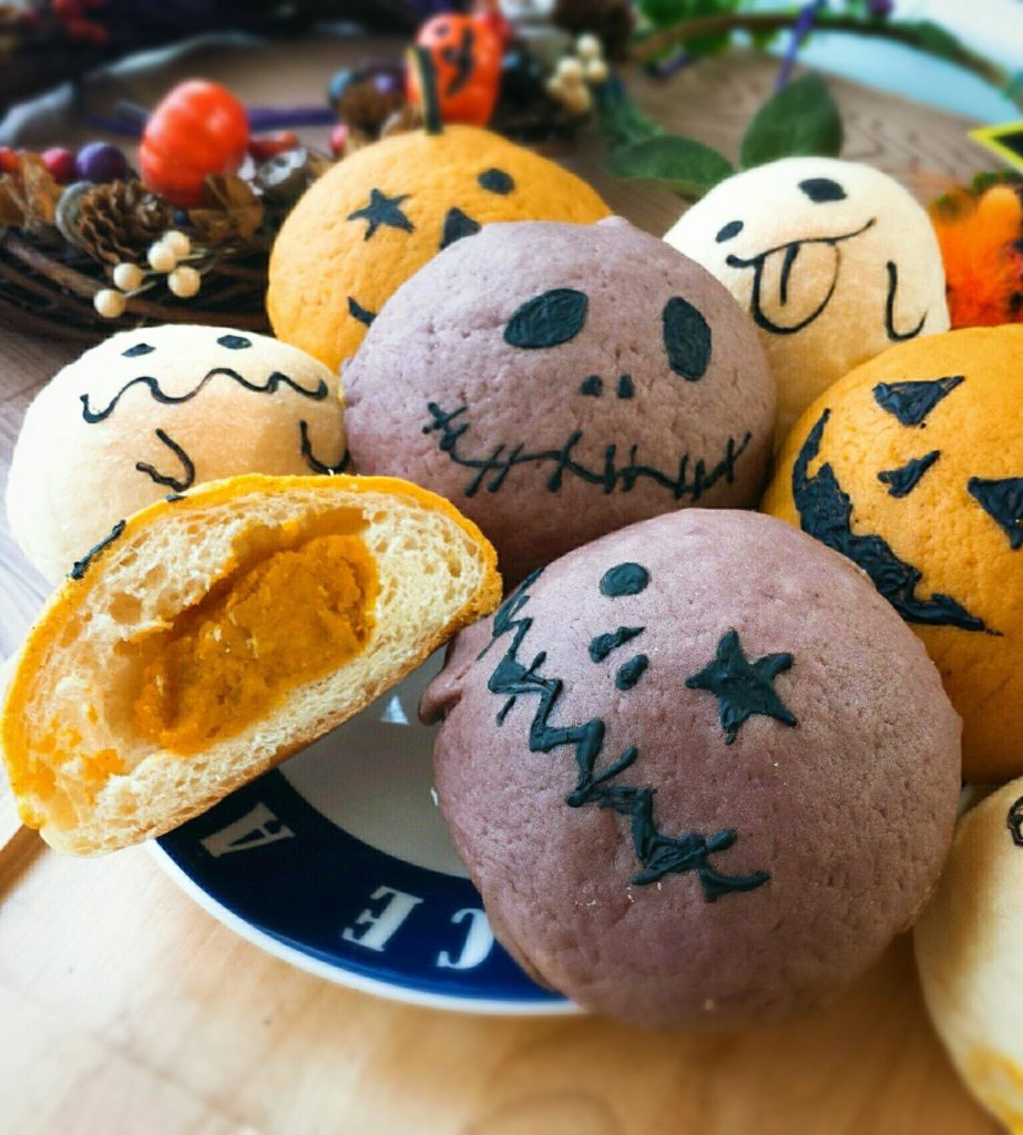 ハロウィン かぼちゃパン