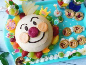 アンパンマンケーキ 作り方