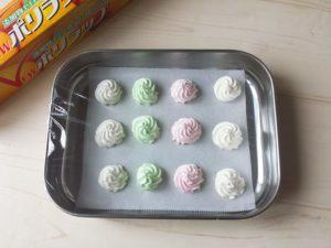 余ったホイップクリーム 冷凍