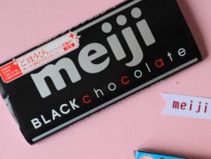製菓用チョコレート 板チョコ
