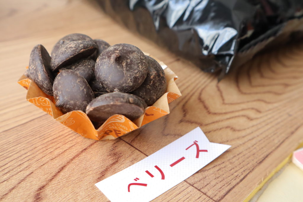製菓用チョコレート そのまま食べる
