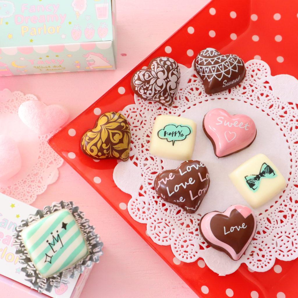 バレンタイン レシピ かわいい