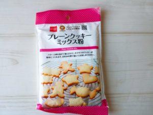 ダイソー クッキー粉