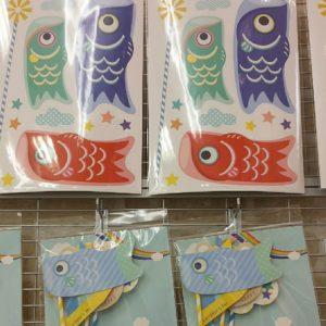 ダイソー 鯉のぼり