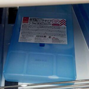 ダイソー 保冷剤 200円