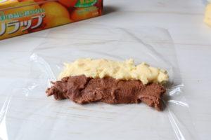 絞り出しクッキー チョコ