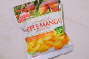 冷凍マンゴー レシピ