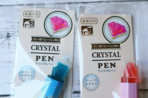 クリスタルペン セリア