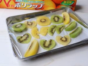 キウイフルーツ 冷凍保存