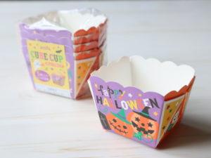セリア ハロウィン ケーキ紙型