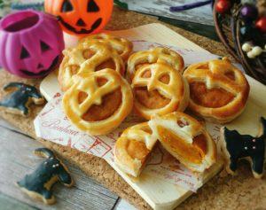 かぼちゃパイ レシピ