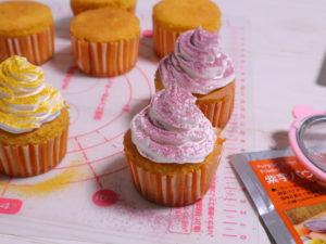 ハロウィン カップケーキ デコレーション