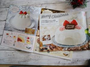 セブンイレブン クリスマス かまくら 味