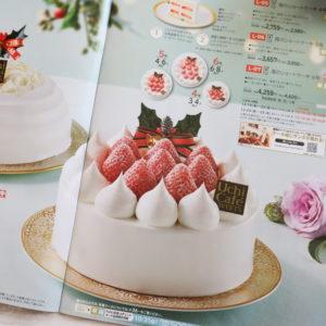 クリスマスケーキ ローソン 2019