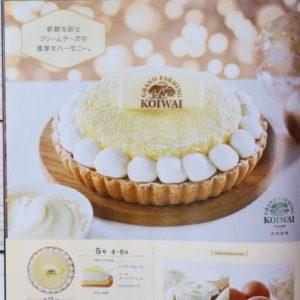 クリスマスケーキ チーズケーキ 予約