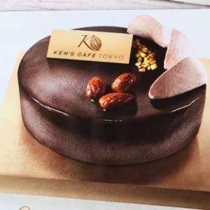 ファミリーマート アイスケーキ