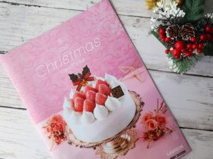 クリスマスケーキ コンビニ ローソン