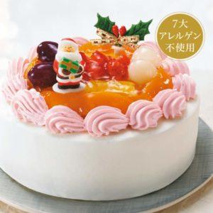 アレルギー クリスマスケーキ