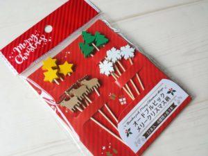 クリスマス お弁当 ピック