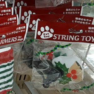 セリア クリスマス 猫用