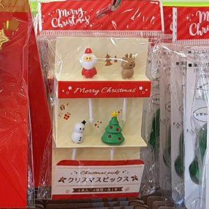 セリア クリスマス お弁当