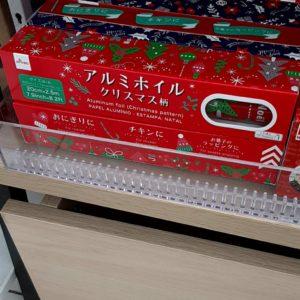 クリスマス お弁当