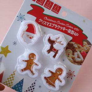 セリア クリスマス クッキー型