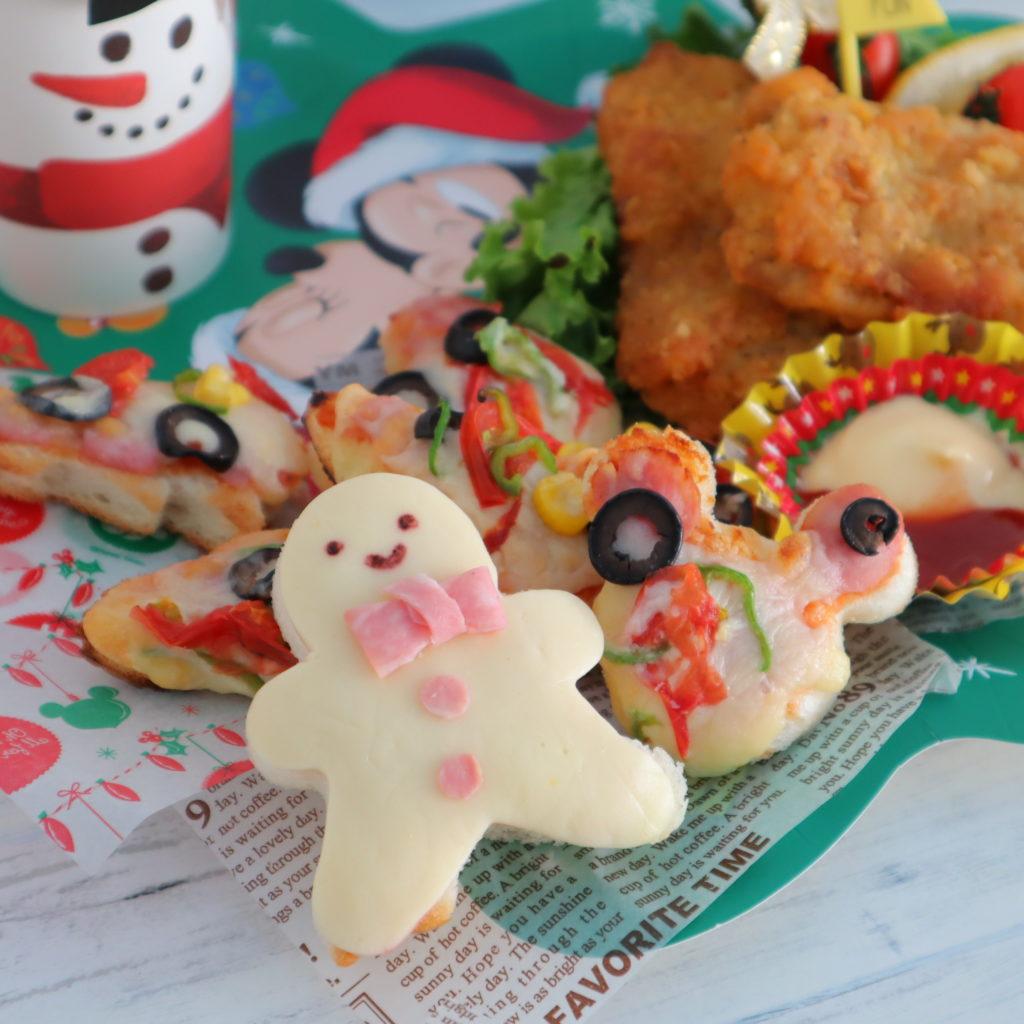 クリスマス パーティー料理 子供