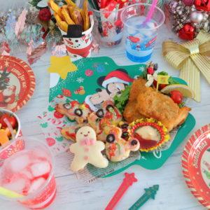 クリスマス パーティーメニュー