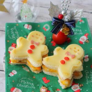 ダイソー クリスマス クッキー型