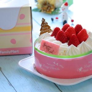ファミリーマート クリスマスケーキ カロリー