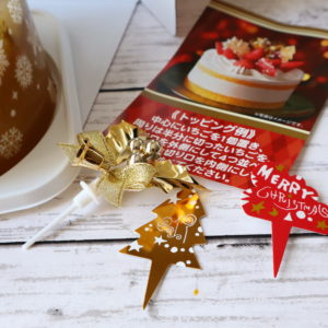 ファミリーマート クリスマスケーキ 香取慎吾