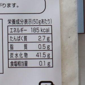ガトーショコラ カロリー