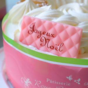 ルージュブランシュ クリスマスケーキ