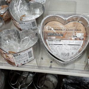 セリア バレンタイン 型