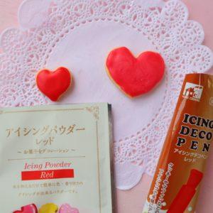 アイシングクッキー 簡単 かわいい