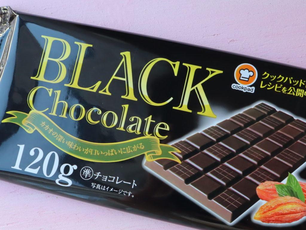 準チョコレートとは