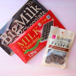 チョコレート 100均