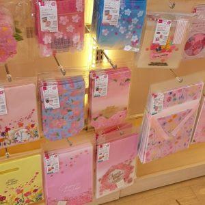 ダイソー 桜 ラッピング袋