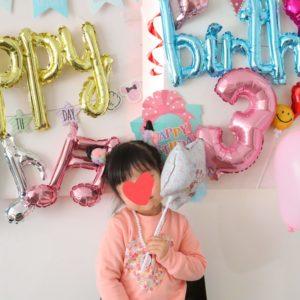 誕生日 飾りつけ セリア